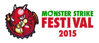 festival_logo-thumb-350xauto-11044.jpg